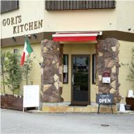 ゴリーズ キッチン (Gori's Kitchen)の外観