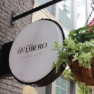 クッチーナ リベロ (cucina LIBERO)の看板