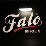 NISHIDERIA Falo (ニシデリアファロ)の看板