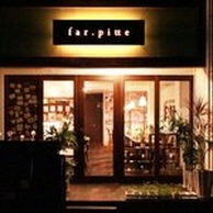 far.pitte (ファルピッテ)の外観