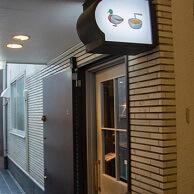 Gion Duck Noodles(ギオンダックヌードル)の外観画像