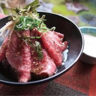 鹿六のお肉