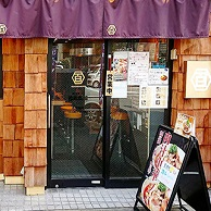百年本舗 秋葉原総本店 の外観画像