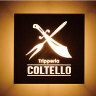 トリッペリア コルテロ (Tripperia COLTELLO)の看板