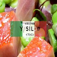 イプシロン (YPSILON)のロゴ画像