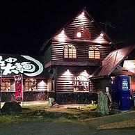 神戸ちぇりー亭 大蔵谷店の外観