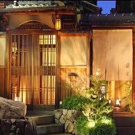 京都祇園 天ぷら八坂圓堂 の門構え画像