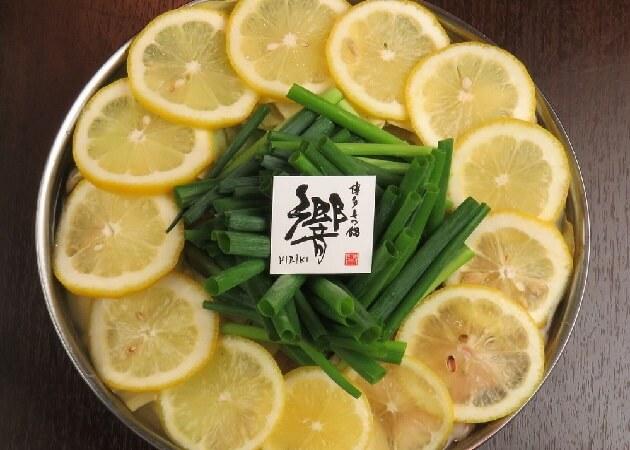 博多もつ鍋 響 大名店のレモン鍋