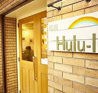 麺屋 Hulu-luの外観