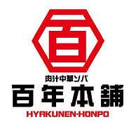 百年本舗 秋葉原総本店のロゴ