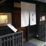 祇園 岩元の外観