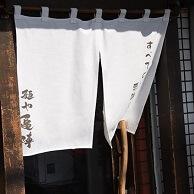 麺や 亀陣 の暖簾画像