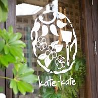 大人のお好み焼き kate-kate(カテカテ)の看板画像