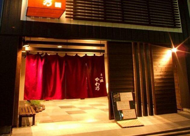 もつ鍋 かわ乃博多店の外観画像