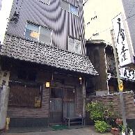 鰻 木屋 (うなぎきや)の外観