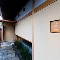 木山 (キヤマ) の外観画像