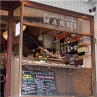 Oyster Bar MABUI 並木店 (オイスターバー マブイ)の外観