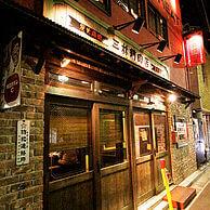 三林精肉店の外観