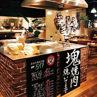 熟成焼肉 肉源 仙台店の店内画像