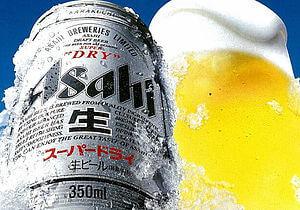 ビールの広告