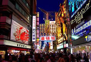 食い倒れの街大阪の風景