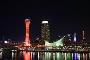 1000万ドルの夜景とも言われる港町の画像
