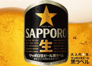 ビール広告