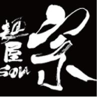 麺屋 宗のロゴ