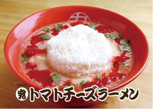 九十九ラーメン 恵比寿本店のラーメン