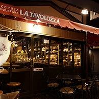 ラ・タヴォロッツァの外観