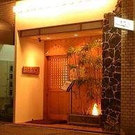 広島 わなり の外観画像