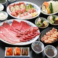 利花苑 大名本店の焼き肉コース