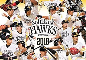 福岡ソフトバンクホークスの優勝画像