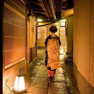 祇園 京料理 花咲の芸子さん