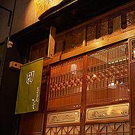 大阪お好み焼 英 人形町店の外観