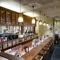 麺屋嘉藤 の店内画像
