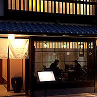 京都 美先の外観