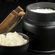 肉処くろべこや の炊き立て米画像