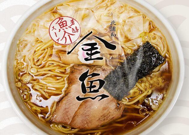 中華蕎麦 金魚のラーメン画像