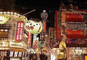 大阪の街並み風景