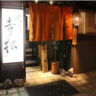 寺桜の外観