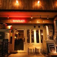 炭焼きバル Banquet の外観画像